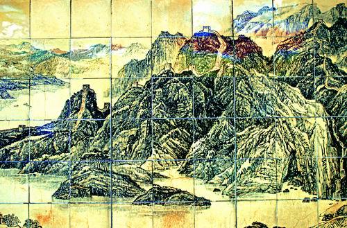 长城万里图(壁画·局部)   张仃-首届全国壁画大展在京隆重开幕图片