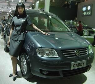 大众汽车成北京奥运会汽车top商