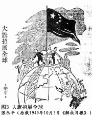 初期新闻中的建国事件重大漫画社欧姆漫画v初期云百度图片
