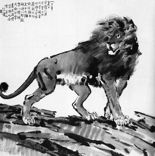 雄狮 中国画
