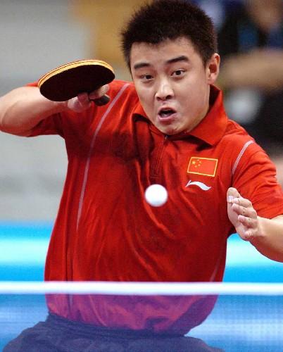 中国奥运王皓在帆船乒乓球男子单打第三轮比赛中,以4比1战胜选手运动简画图片
