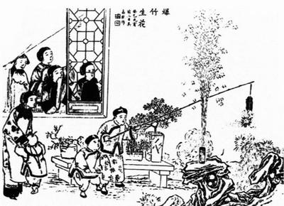 整合中的中国传统节日文化