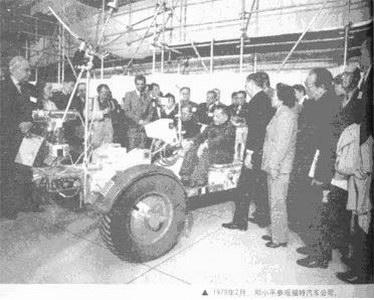 照片1(说明文字:邓小平参观福特汽车公司装配厂)高清图片