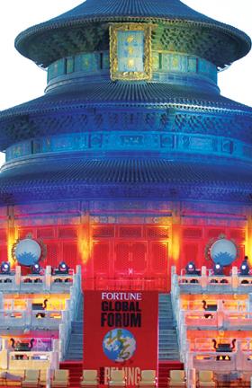 ...北京正式拉开帷幕,而已延用了八届的论坛标识首次由蓝色改为...