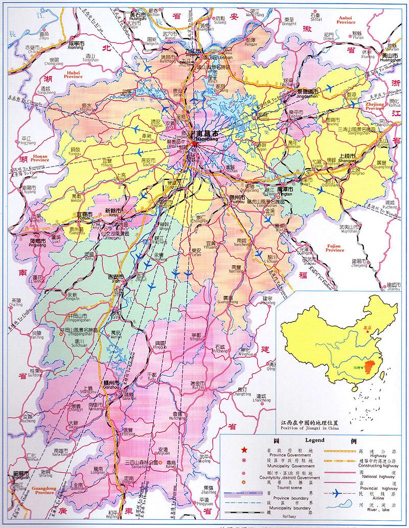 中国第一架飞机诞生于江西