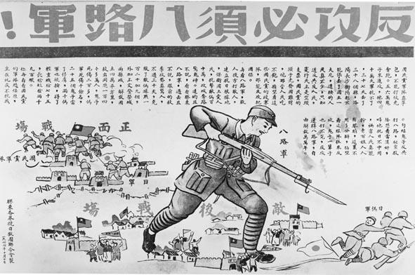 蒋介石先生谩骂抗战将士的原文 - 亿朵雪花 - 亿朵雪花