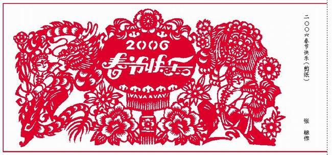 马年春节剪纸图片_裕安图片网