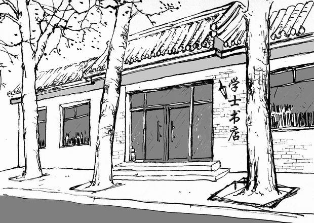 书店外立面手绘线稿