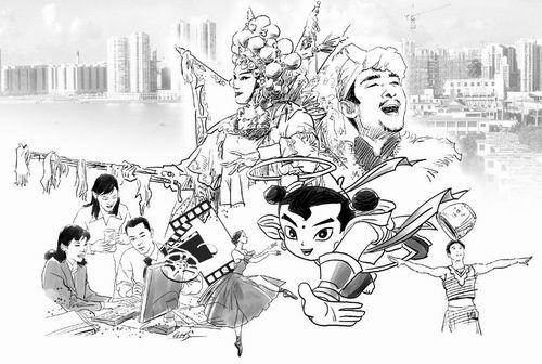 广州文化黑白手绘插画