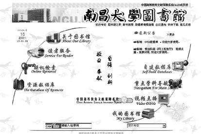 安防工程公司组织结构图