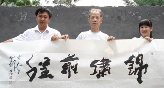 北京青年女书法家,中国当代十大书法家,书法家(第7页 ...