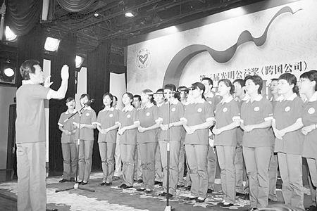 获奖企业的志愿者合唱 青年志愿者之歌