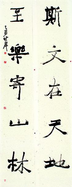 书者胡秋萍 - 月色书香 - 月色书香