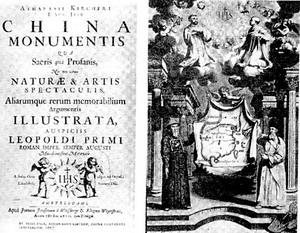 解析16至18世纪欧洲的 中国观