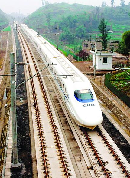 据成都铁路局发布的消息,我国首条无砟铁路轨道已于1月10日