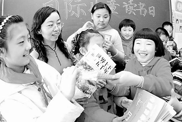为迎接4月2日国际儿童读书日