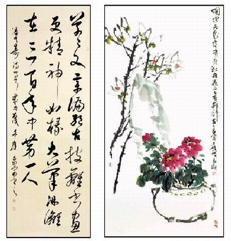 纪念潘天寿诞辰110周年宁海书画家作品选