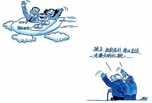 旅游漫画_图表·漫画关注旅游安全安全游