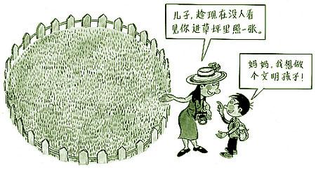 旅游漫画_桂林春节力推四大旅游产品满足游客多样化需