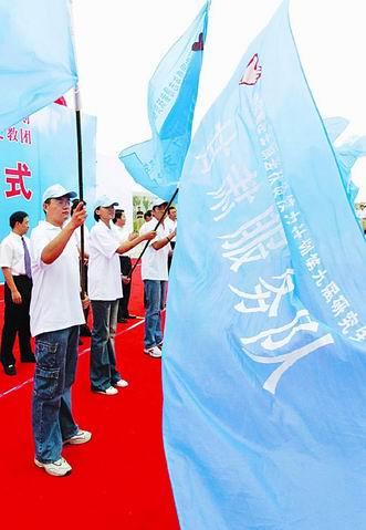 中国青年志愿者扶贫接力计划研究生支教团出征