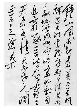"""孔子白天休息弹琴,闵子骞告诉曾子说:""""老师平时弹琴声音清澈平和"""