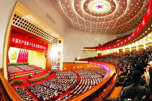 高举中国特色社会主义伟大旗帜,奋力开创中国特色社会主义事业新局面