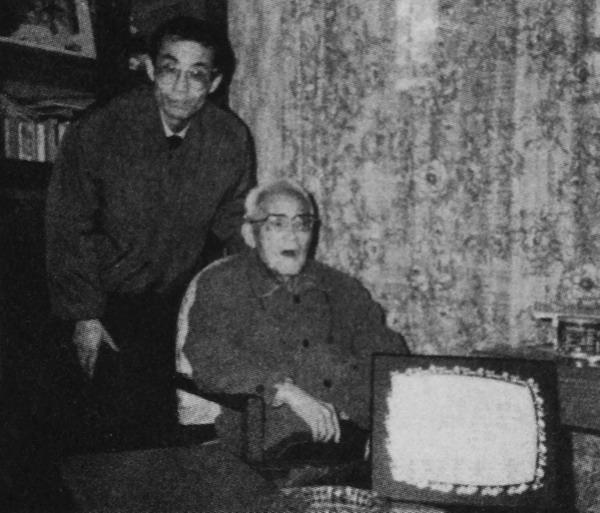 素描两位百岁老人_书摘