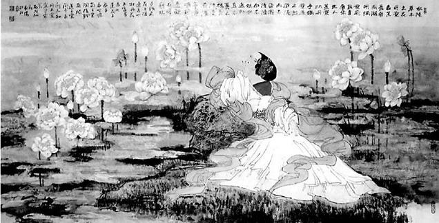 水陆草木之花 国画