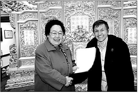 米尼翁女士向陈丽华递交萨科齐总统的亲笔信