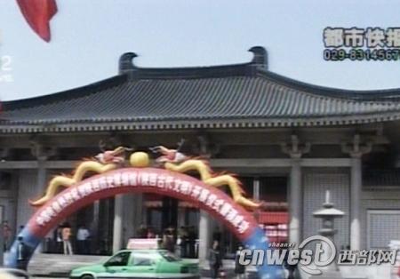 陕西历史博物馆今起免费 每天发放参观券4000张