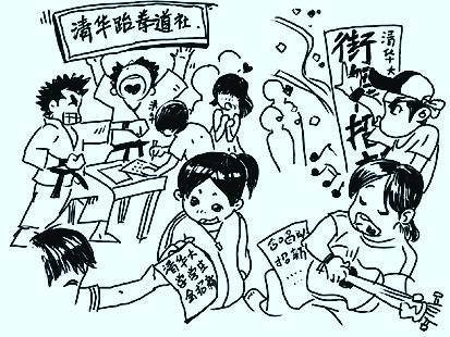 手绘大学生活漫画