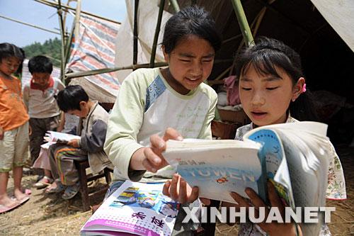 地震灾区孩子们用含泪的笑脸迎六一儿童节 - 秋雨 - 秋雨 雨耐不住寂寞 就飘了下来
