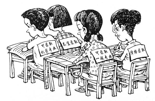 学生在上课简笔画