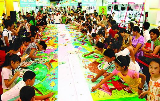 """美丽家园""""为主题的儿童长卷绘画比赛在苏州"""