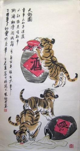 中国画海洋动物写意图片大全