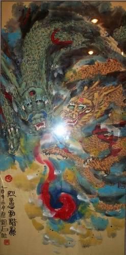 龙黔石,中华画龙第一人图片