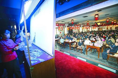 老舍茶馆文化产业示范基地挂牌