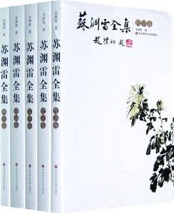 2009年6月9日 - yuanyuancuicui - 刘兴源的博客  欢迎您