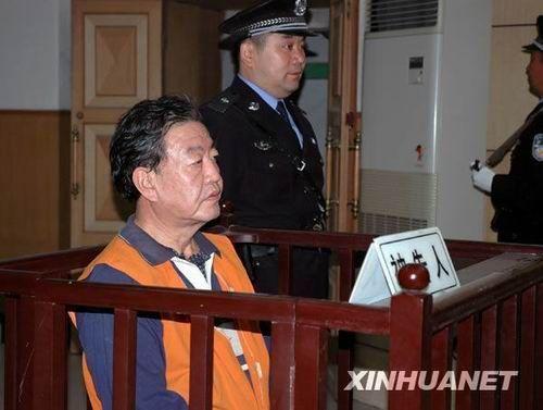 王效金_原董事长王效金受贿被判无期,目前已有10名  高管领刑