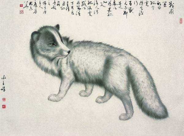 版《工笔动物画法》