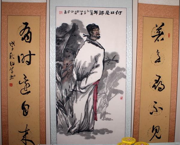 陈绍学书画艺术