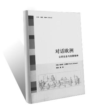《追寻商业中国》入选《新京报》春季30本好书 - yuleiblog - 俞雷的博客