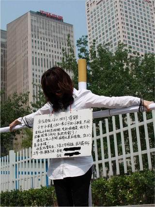 CBD老板逼员工吸烟 女白领抗拒遭裁员