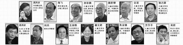 """转贴:""""60年60部"""" - 刘兵 - 刘兵的博客"""