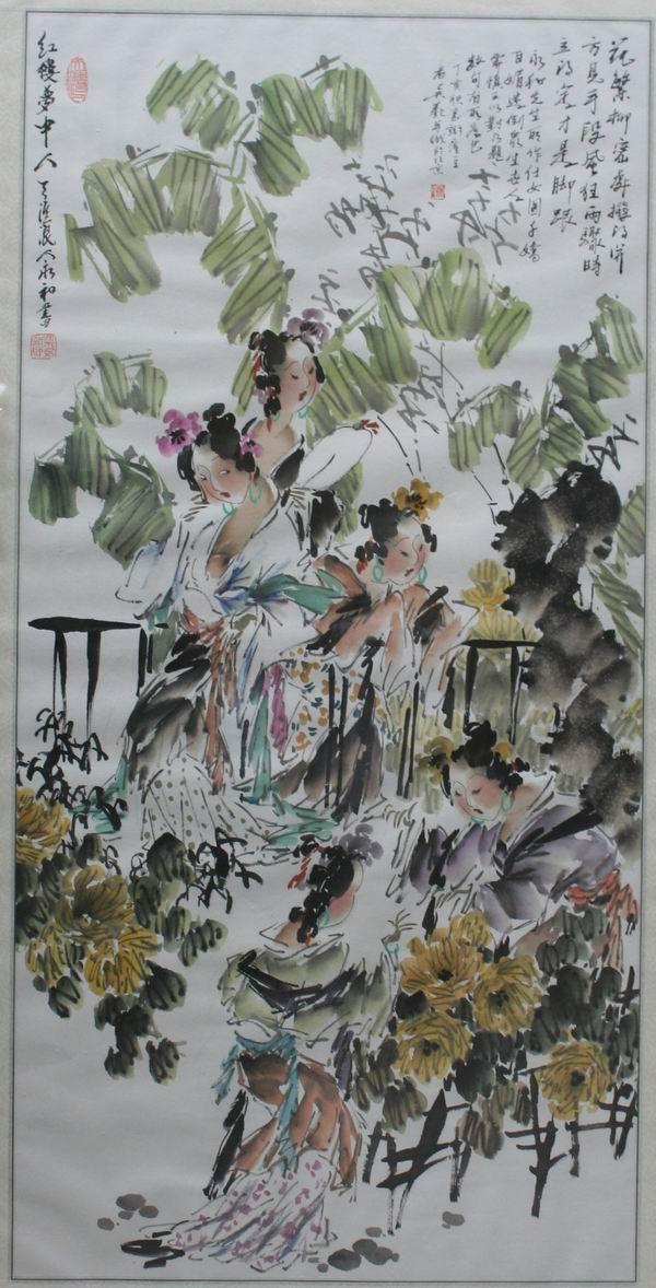 梁永和红楼梦人物画国画大师 - 香儿 - xianger