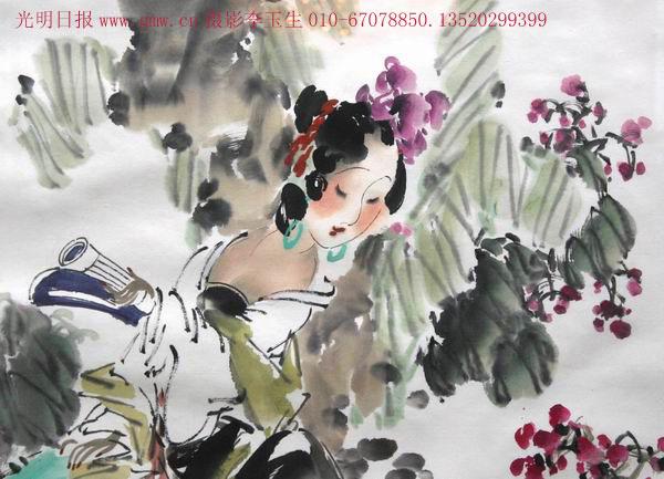 梁永和书法大家红楼梦人物画国画大师 - 香儿 - xianger