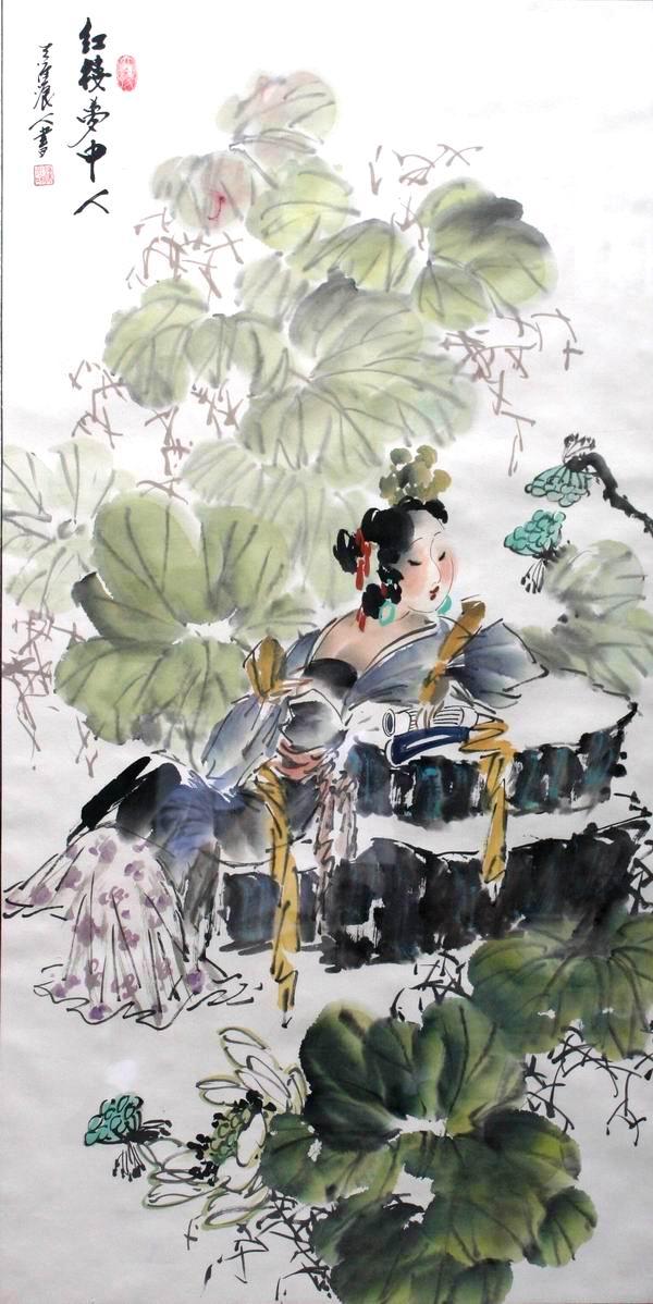 梁永和红楼梦人物画 - 香儿 - xianger