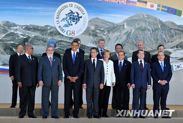 国集团同发展中国家领导人对话会议图片