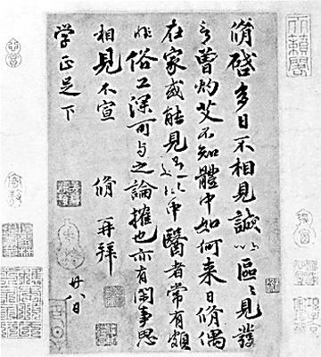 篇小文,题为《马儿啊,你慢些走》,感慨最近一些年,中国的大学校