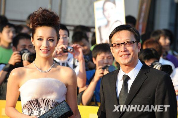 第十三届电影华表奖颁奖典礼在北京举行